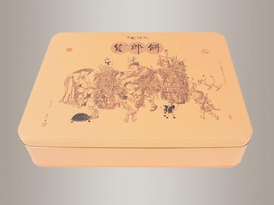 月饼盒300*230*70mm