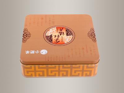 小肥羊月饼铁盒,正方形月饼铁盒215*215*68mm