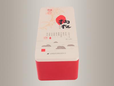 枸杞铁盒包装,马口铁枸杞包装盒190*90*80mm